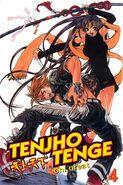 Tenjho Tenge Vol 1 4