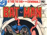 Batman Vol 1 324