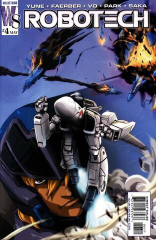 File:Robotech Vol 1 4.jpg