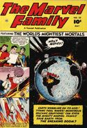 Marvel Family Vol 1 59