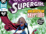 Supergirl Vol 7 25