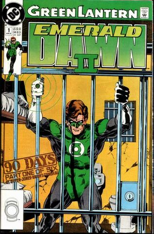 File:Emerald Dawn II 1.jpg