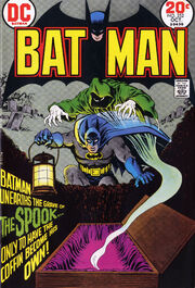 Batman 252