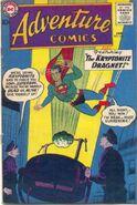 Adventure Comics Vol 1 256