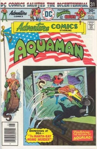 File:Adventure Comics Vol 1 446.jpg
