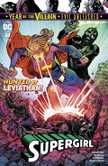Supergirl Vol 7 34