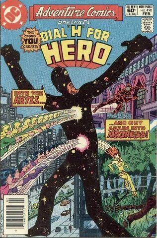 File:Adventure Comics Vol 1 490.jpg