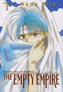 The Empty Empire Vol 1 1