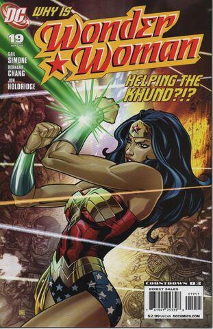 File:Wonder Woman Vol 3 19.jpg