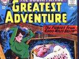 My Greatest Adventure Vol 1 85