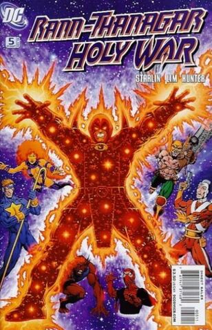 File:Rann-Thanagar Holy War 5.jpg