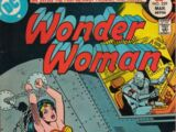 Wonder Woman Vol 1 229