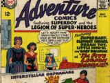 Adventure Comics Vol 1 356