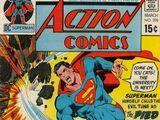 Action Comics Vol 1 398