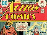 Action Comics Vol 1 446