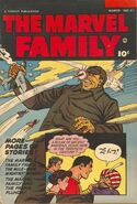 Marvel Family Vol 1 81