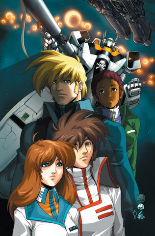 File:Robotech Vol 1 6 Textless.jpg