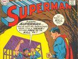 Superman Vol 1 225