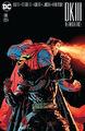 Dark Knight III The Master Race Vol 1 7