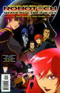 Robotech Prelude to the Shadow Chronicles Vol 1 5