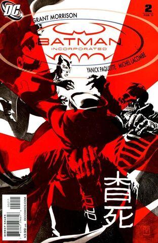 File:Batman Incorporated Vol 1 2.jpg