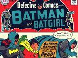 Detective Comics Vol 1 385