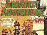 My Greatest Adventure Vol 1 8