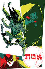 Batwoman Vol 2 38 Textless