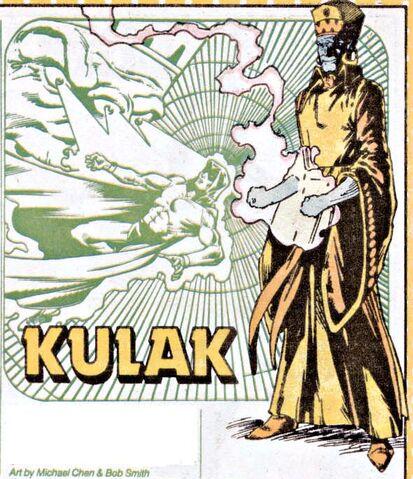 File:Kulak 01.jpg