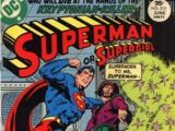 Superman Vol 1 312