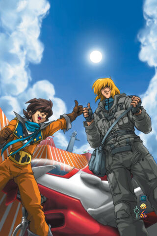 File:Robotech Vol 1 2 Textless.jpg
