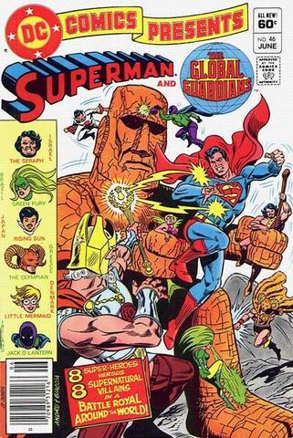File:DC Comics Presents 46.jpg