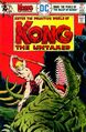 Kong the Untamed 4