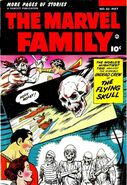 Marvel Family Vol 1 83
