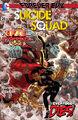 Suicide Squad Vol 4 28