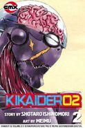 Kikaider 02 Vol 1 2