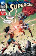 Supergirl Vol 7 38