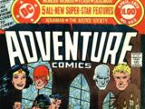 Adventure Comics Vol 1 462