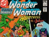 Wonder Woman Vol 1 281