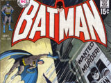 Batman Vol 1 225