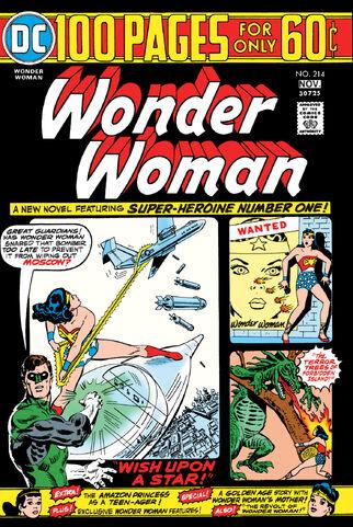 File:Wonder Woman Vol 1 214.jpg