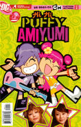 Hi Hi Puffy Ami Yumi Vol 1 1