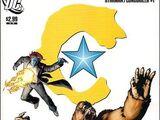Starman/Congorilla Vol 1 1