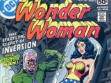 Wonder Woman Vol 1 247