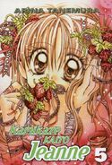Kamikaze Kaito Jeanne Vol 1 5