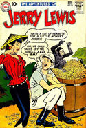 Adventures of Jerry Lewis Vol 1 62