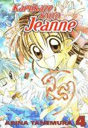 Kamikaze Kaito Jeanne Vol 1 4