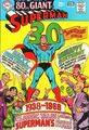 Superman v.1 207