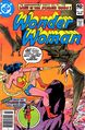 Wonder Woman Vol 1 265