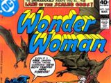 Wonder Woman Vol 1 265